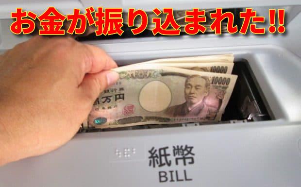 簡単にお金を借りる方法